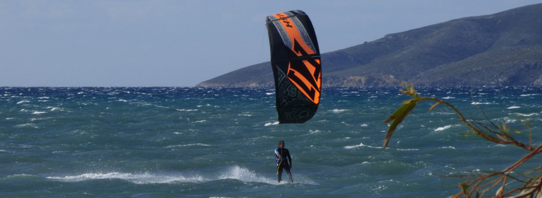Kitesurfen Griechenland, Marmari